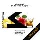 Cocktail In To The Apple - E liquide Mixo